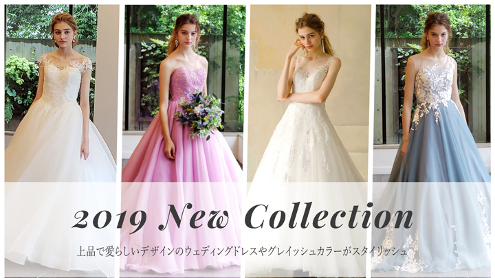 weddingdress new colleciton